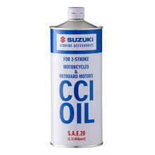 Купить Масло для двухтактных лодочных моторов Suzuki CCI Oil, 1 литр по лучшей цене 286 грн
