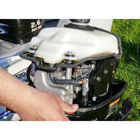 Купить Лодочный мотор Parsun F2.6A BMS по лучшей цене 15169 грн
