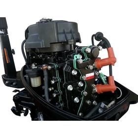 Купить Лодочный мотор Parsun T15BMS PRO (TE15BMS) по лучшей цене 40267 грн