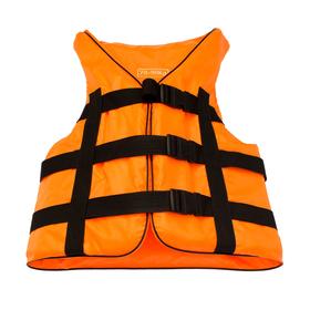 Купить Жилет страховочный оранжевый 30-50 кг. по лучшей цене 284 грн