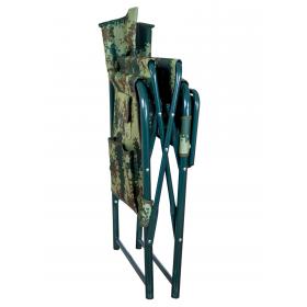 Купить Стул складной Ranger Guard Camo по лучшей цене 845 грн